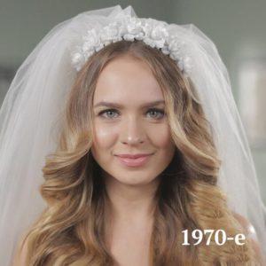 Historia de los peinados de boda. 70's