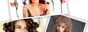 Peinados con tenacillas